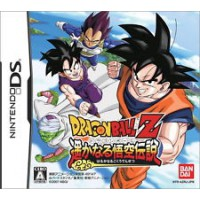 Dragon Ball Z Goku Densetsu, használt (DS)